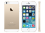 iphone5s-gold6